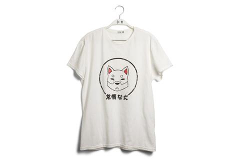 camiseta_loja3_zeedog_vintage_shiba_active