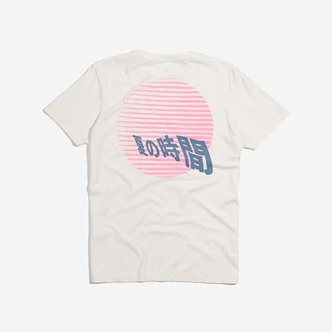 t-shirt-summertime-zeedog-human-hover