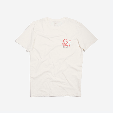 t-shirt-Wavy_Sun-brancoo-zeedog-human-active