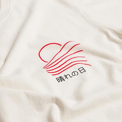 t-shirt-Wavy_Sun-brancoo-zeedog-human-hover